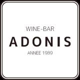アドニスワインサービス