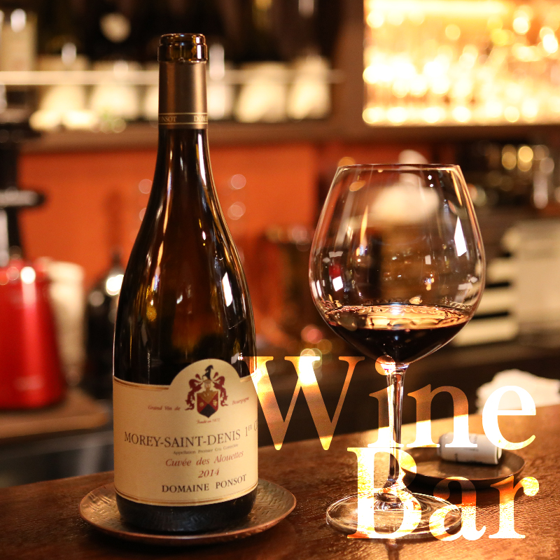 ワイン写真